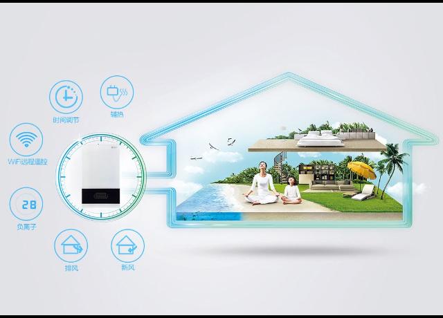 青岛酒店新风系统公司 欢迎来电「青岛恒泰诚电器供应」