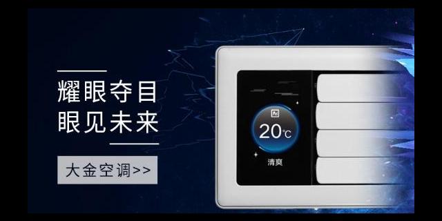開發區分體空調維修中心 歡迎咨詢「青島中匯英新能源科技供應」