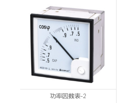 宁波X-Coil仪表哪里买 康比利供