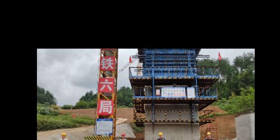 西南地區房屋鋼模板供應廠家