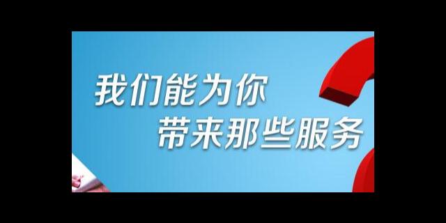 崇明区咨询企业管理服务便捷