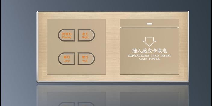 扬州自主可控酒店客控 服务为先「江苏创想视界物联网科技供应」