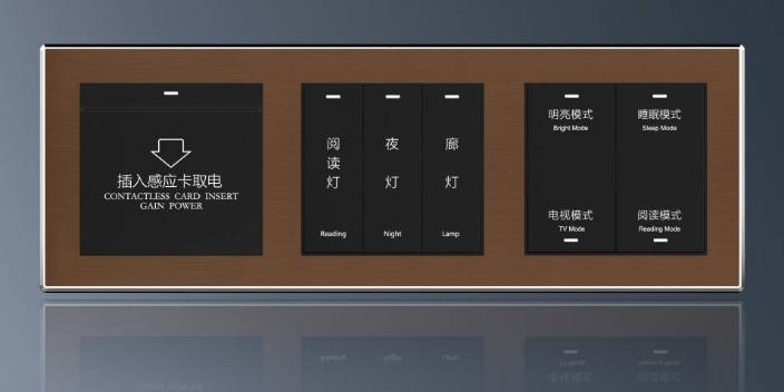 徐州信息化酒店客控销售公司