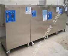 重庆汽车零件清洗机公司,清洗机