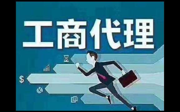 沙依巴克区会计税务咨询筹划「诚至金开商务咨询供应」