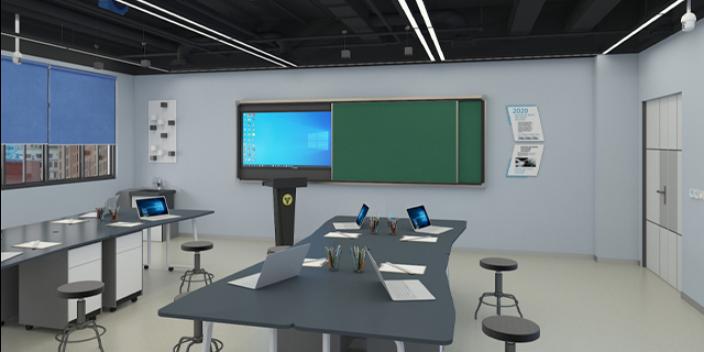 湖北未来教室实验室设备定制