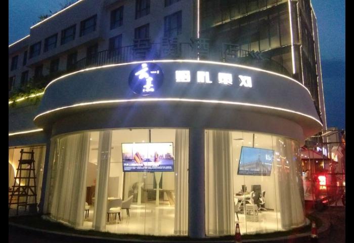 文成燈箱廣告 誠信服務「溫州市大漠科技供應」