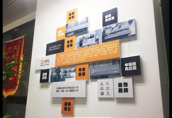 泰順制作廣告燈箱片 來電咨詢「溫州市大漠科技供應」