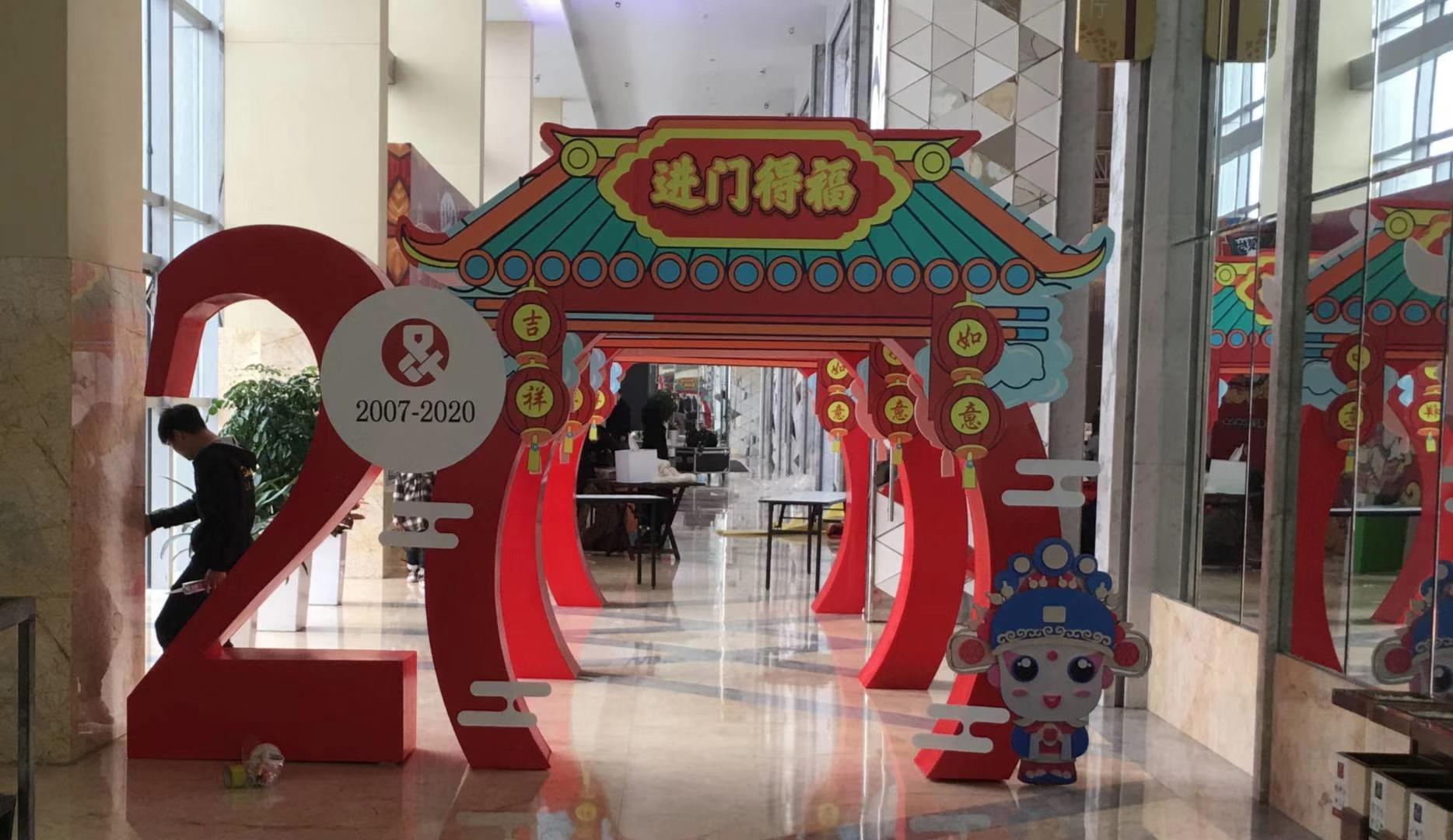 苍南加工广告吊曼 诚信服务「温州市大漠科技供应」