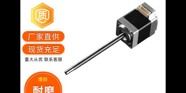 福建丝杆电机咨询客服 欢迎咨询 上海导全自动化设备供应