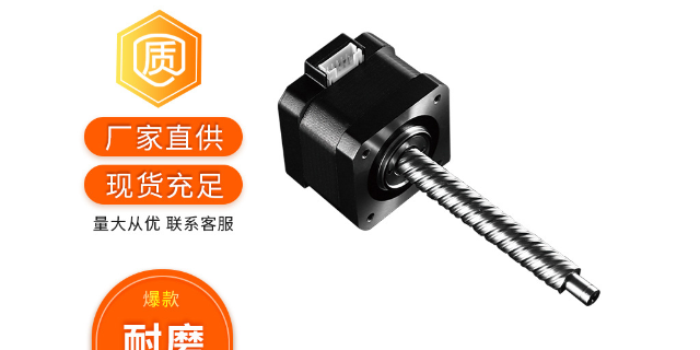 重庆丝杆电机常用指南 欢迎咨询 上海导全自动化设备供应