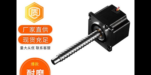 辽宁35步进丝杆电机 欢迎来电 上海导全自动化设备供应