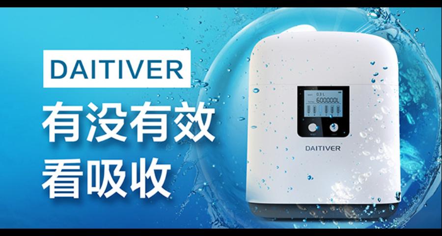 龙岗区富氢水加盟价格 诚信经营 深圳大地御泉净水科技供应