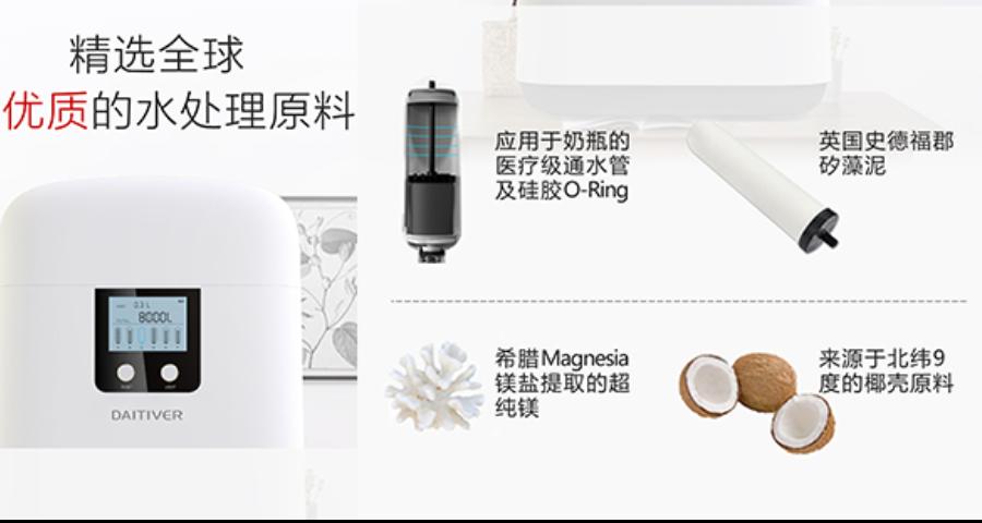 南山區富氫水機采購報價 值得信賴「深圳大地御泉凈水科技供應」