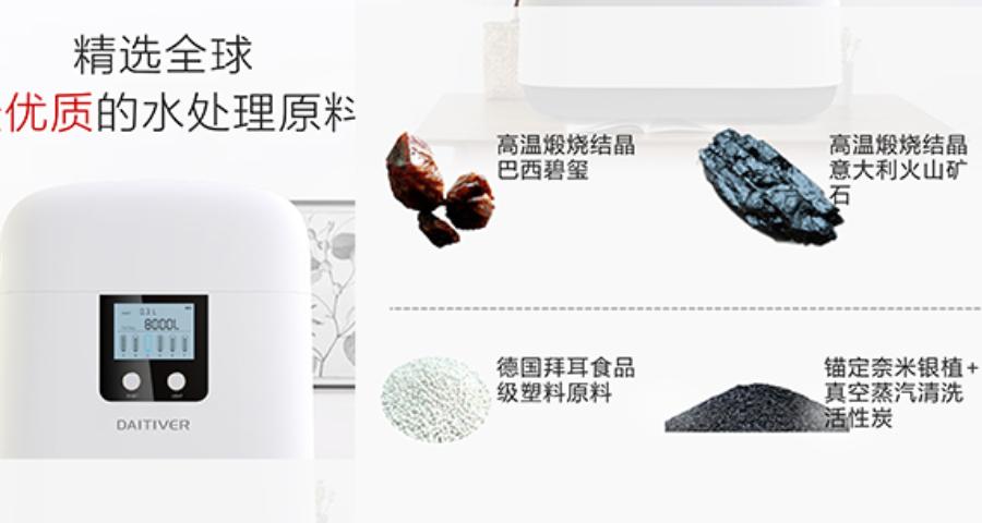 惠州富氢水机厂家定制多少钱,富氢水