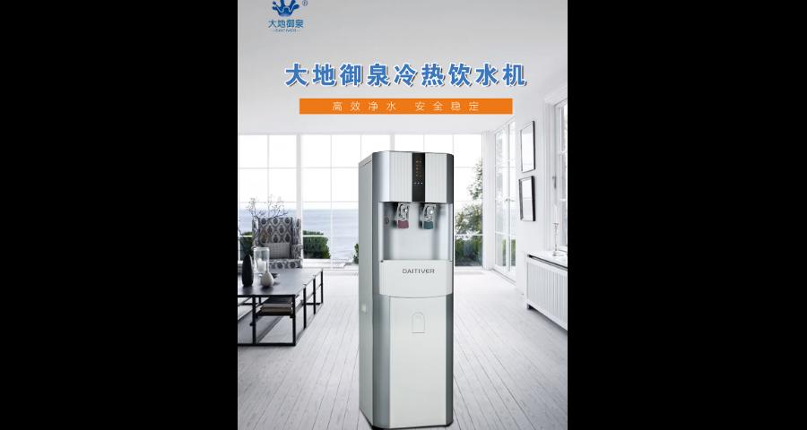 广东饮水加盟厂家有哪些 诚信服务 深圳大地御泉净水科技供应