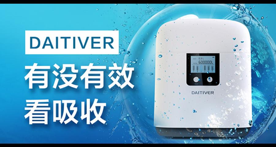 温州饮水机在哪里买 欢迎来电 深圳大地御泉净水科技供应