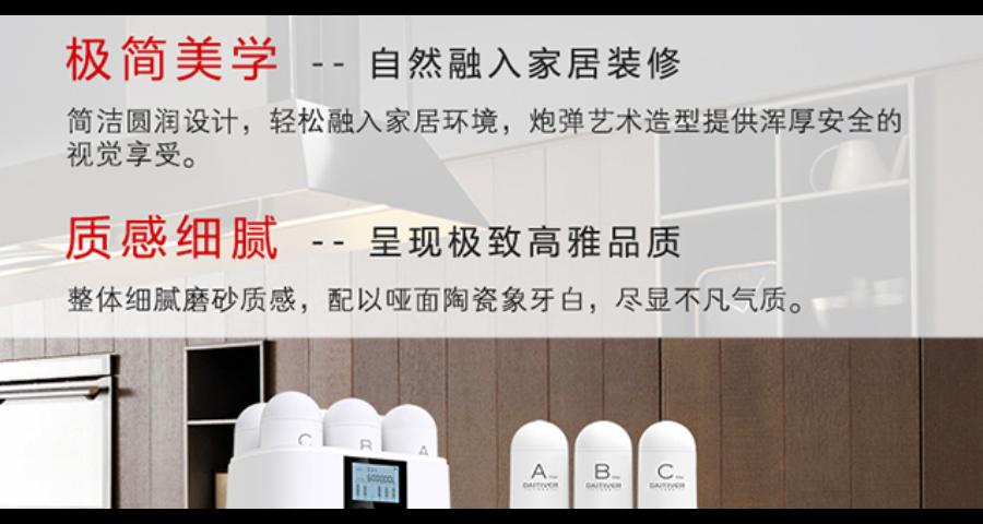 江西活水機排行 真誠推薦「深圳大地御泉凈水科技供應」