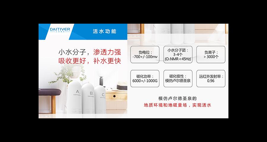 富氢水供应厂家哪家好 信息推荐 深圳大地御泉净水科技供应