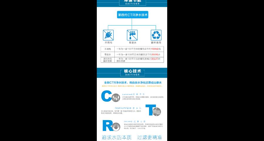 上海饮水机机价格 欢迎来电 深圳大地御泉净水科技供应