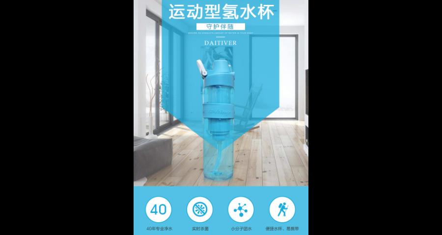 阳江富氢水设备怎么样,富氢水