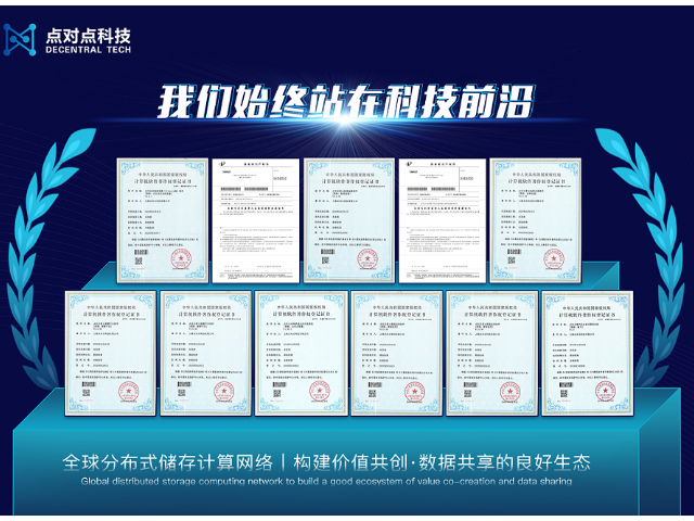 天津正规IPFS技术,IPFS设备