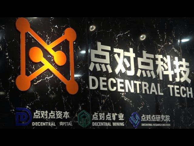 大连获取Filecoin平台 欢迎来电 上海点对点科技供应