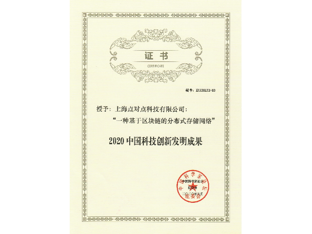 郑州图片分布式存储设备,分布式存储