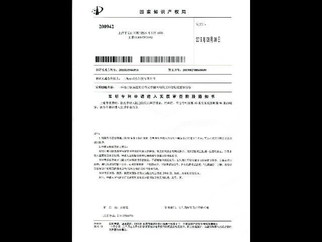 苏州企业分布式存储服务架构 欢迎来电 上海点对点科技供应