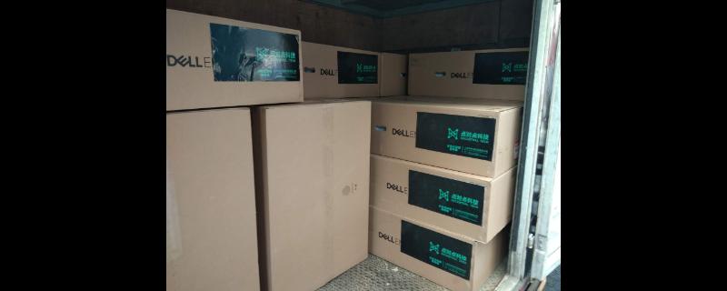 苏州大数据分布式存储 服务为先 上海点对点科技供应