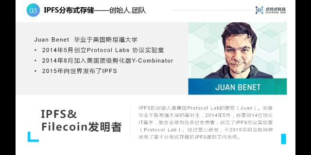 武汉正规点对点解决方案 服务为先 上海点对点科技供应
