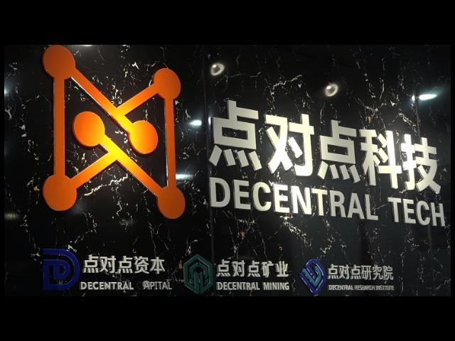江苏正规点对点的网络 服务为先「上海点对点科技供应」