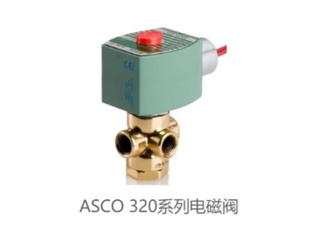 ASCO电磁阀8320G174代理商,阀门