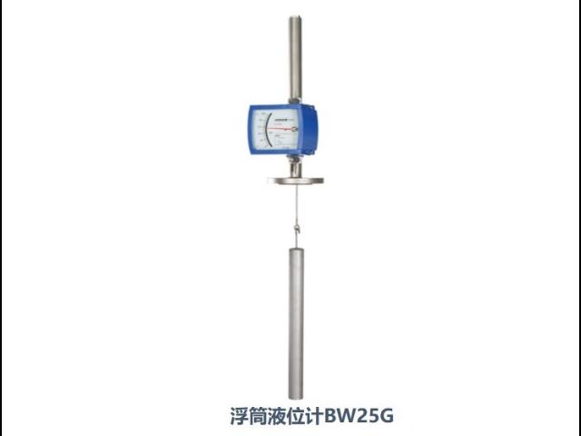 PR现场安装型HART温度变送器7501专业维修,仪器仪表