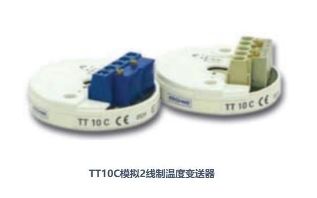 RKS高精度表压变送器RP1002