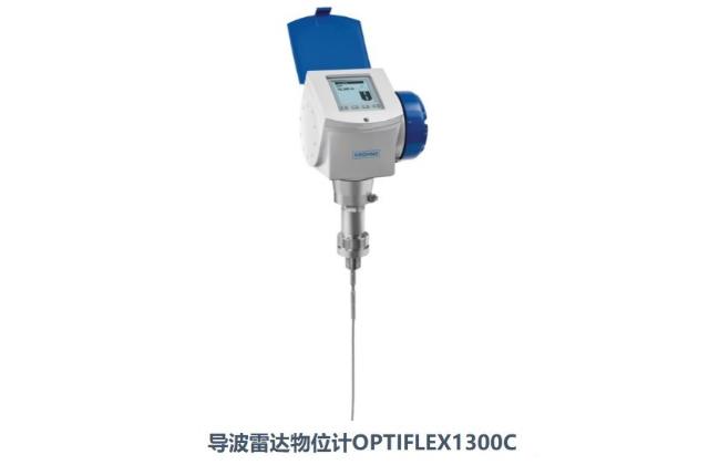 洛丁森RKS绝压复合压力传感器供应商,仪器仪表
