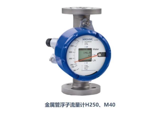 洛丁森RKS热电阻温度变送器贸易商,仪器仪表