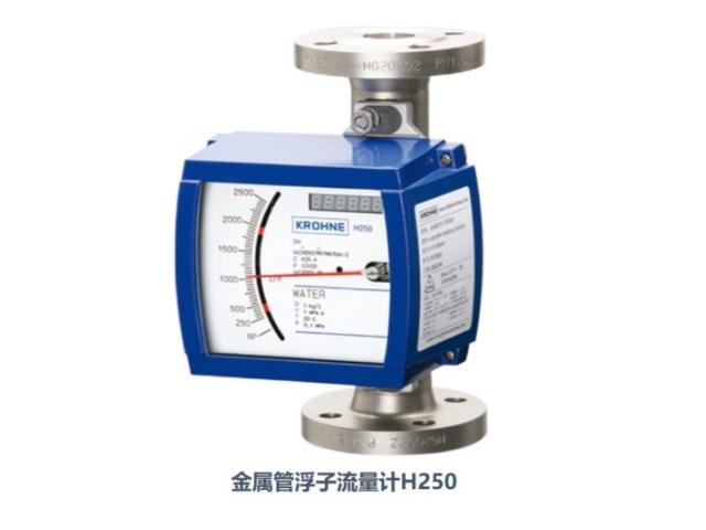E+H水分析变送器CM442销售 值得信赖「德而行工业自动化供应」