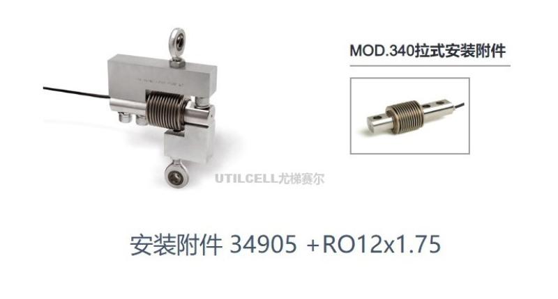 洛丁森RKS高精度智能远传压力变送器代理,仪器仪表