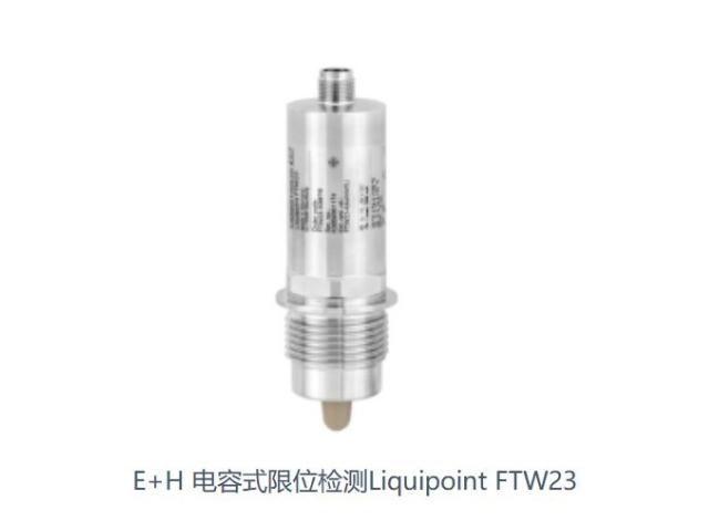 E+H温度变送器代理 有口皆碑「德而行工业自动化供应」