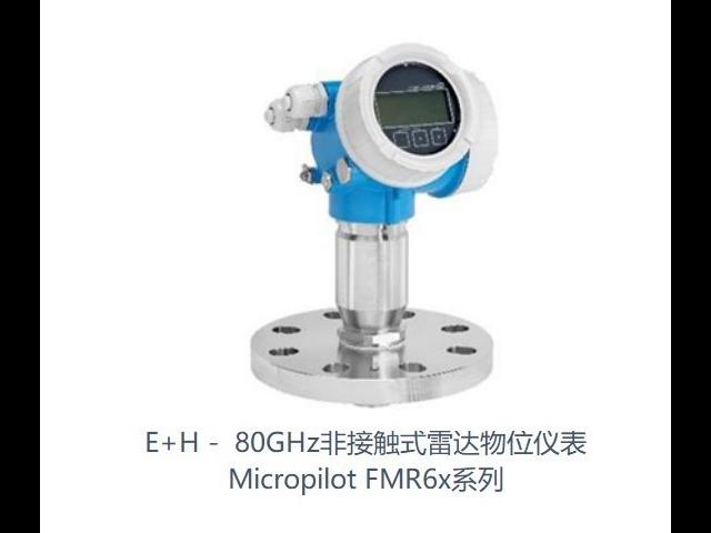 E+H数字电极电缆 CYK10CYK10维修 来电咨询 德而行工业自动化供应