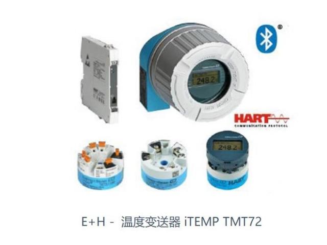 洛丁森RKS高精度表压变送器RP1002-AFA3N12N1C代理销售,仪器仪表