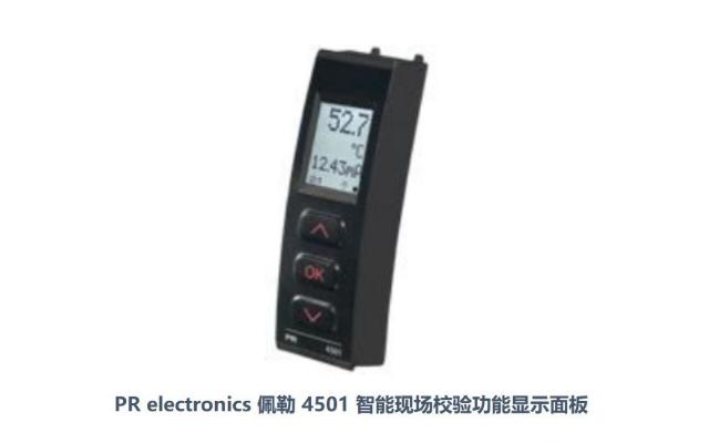 进口电子信号调节设备定购,电气附件