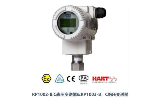 进口压式传感器快捷维修,电气附件