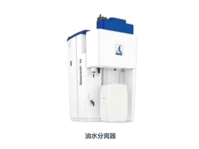 BEKO冷凝液排放处理机械维护检修,气体净化及处理