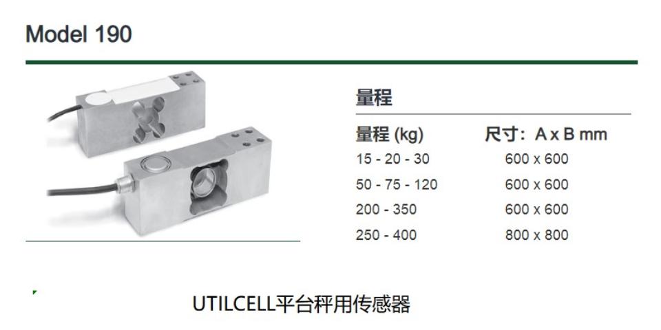 进口多参数质量流量变送器价位,电气附件