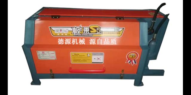 濱州小型調直機售價,鋼筋調直機