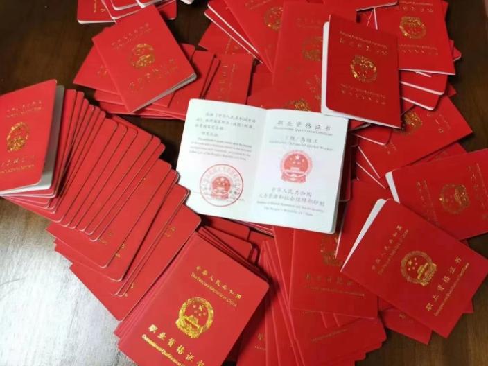 深圳工作学历提升学习机构