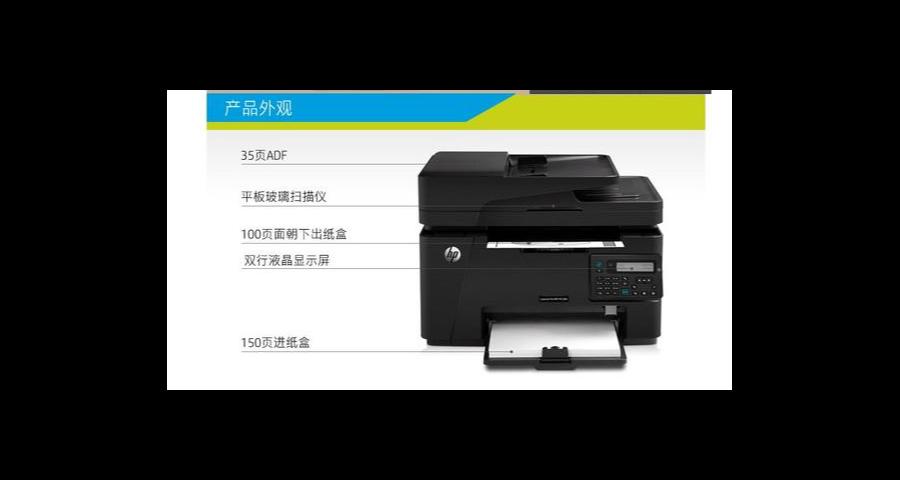 浙江常规3D打印技术需求