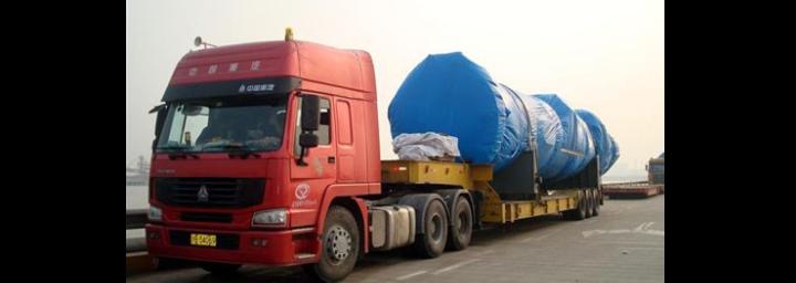 北京危险品物流运输专业公司  东莞市安的物流供应